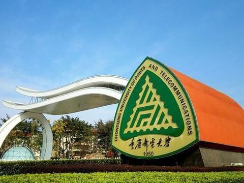 重庆一所奇怪的大学,声名远扬,收分不比双一流低,实力如何