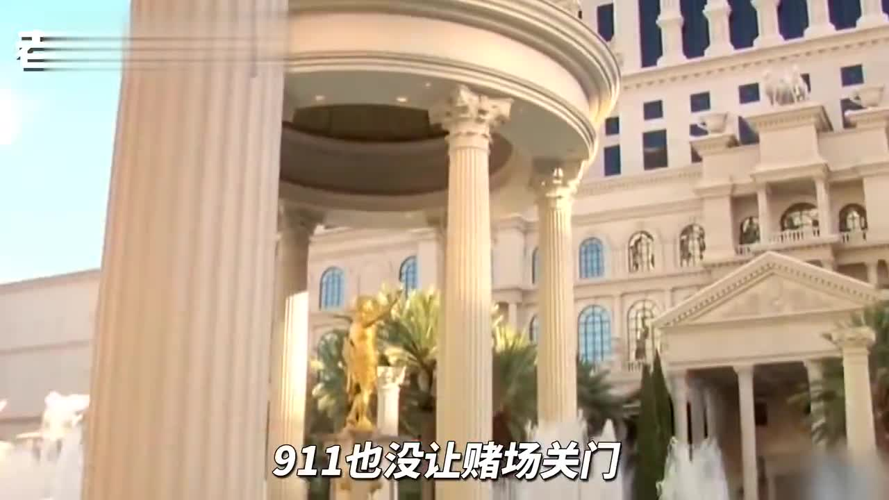 【米高梅酒店天气预报】美国拉斯维加斯米高梅酒店天... -天气网