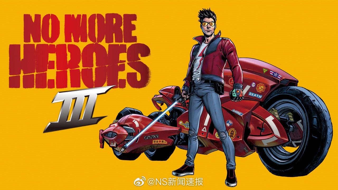 香港任天堂确认新作《英雄不再 3》将支持简体和繁体中文