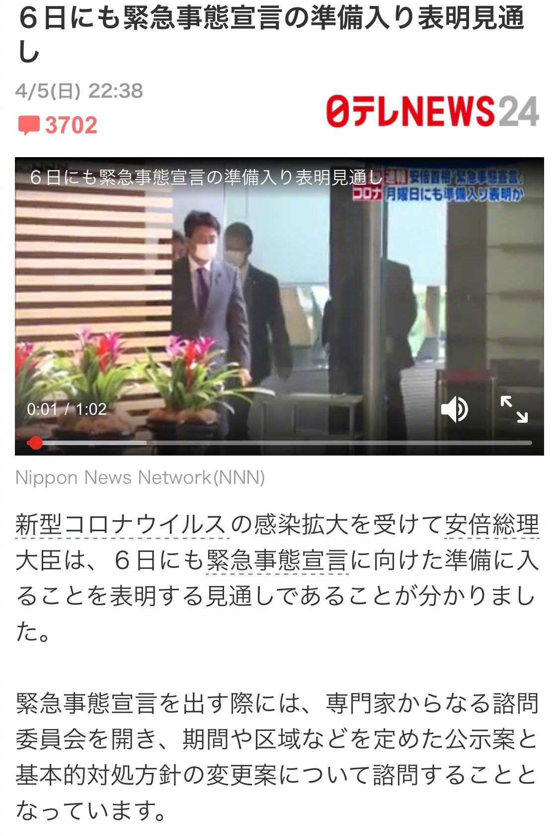 日本新闻的一大特点,或者说日本人办事的一大特点,就是墨迹