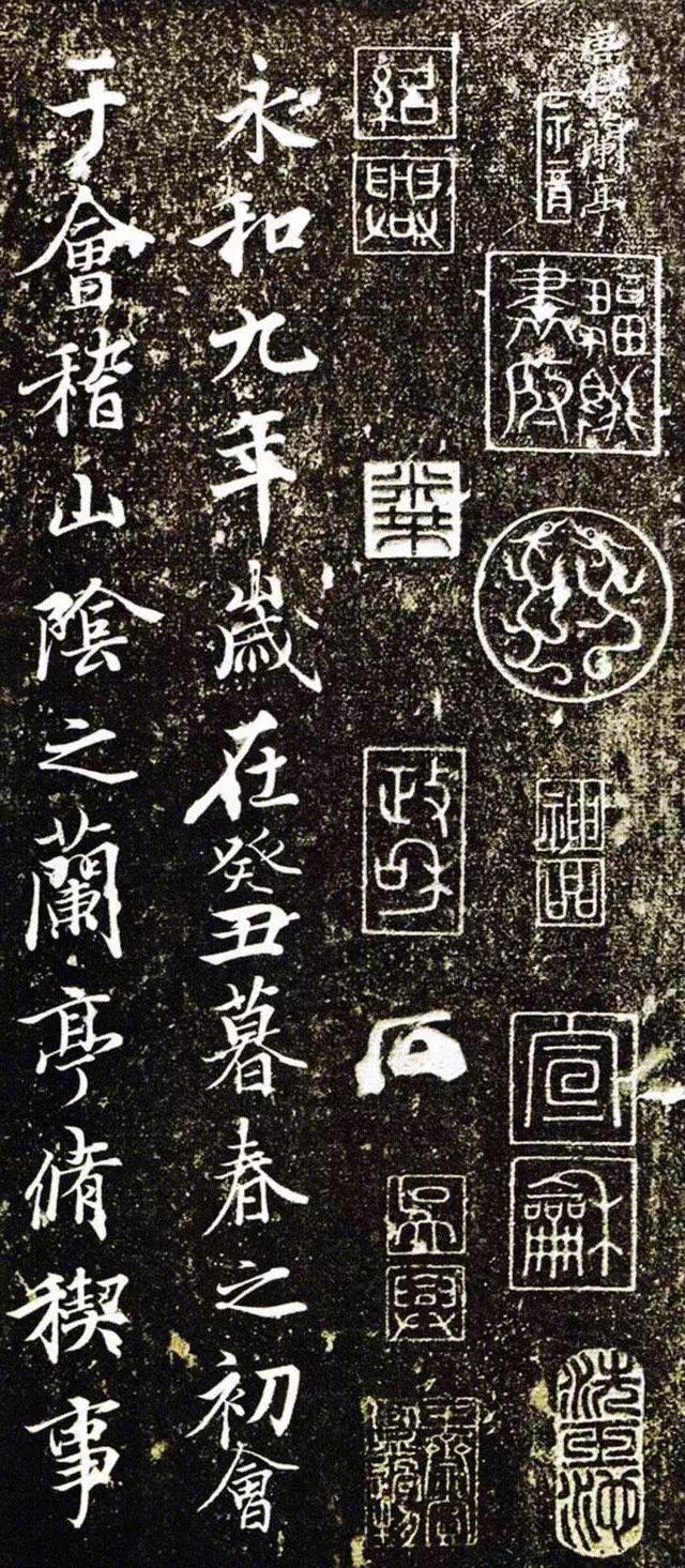 碑刻版《兰亭序》,笔锋,笔迹纤毫毕现。