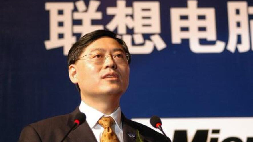 联想杨元庆,建议将PC作为战略必需品,网友们别误解读了
