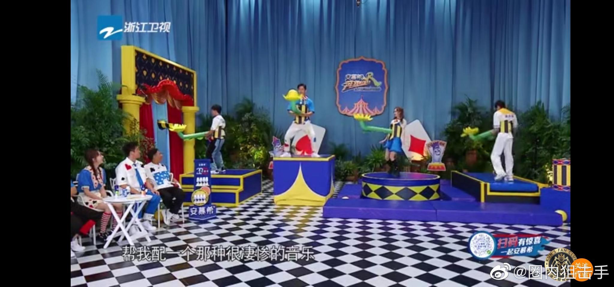"""""""帮我配一个很凄惨的音乐""""蔡徐坤太懂综艺效果了,活该你这么红!"""