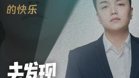 穿越火线:他被记录到腾讯宣传片中,玩家:CF一哥出现了!
