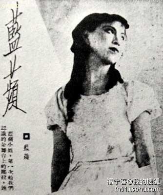 李云鹤,1915年生于山东诸城,1935年改名蓝苹,1937年改名江青