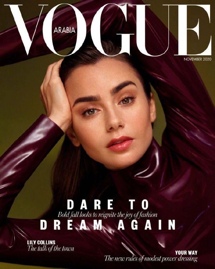 莉莉·柯林斯最新写真出炉~(图片出自阿拉伯版《Vogue》2020年11月刊