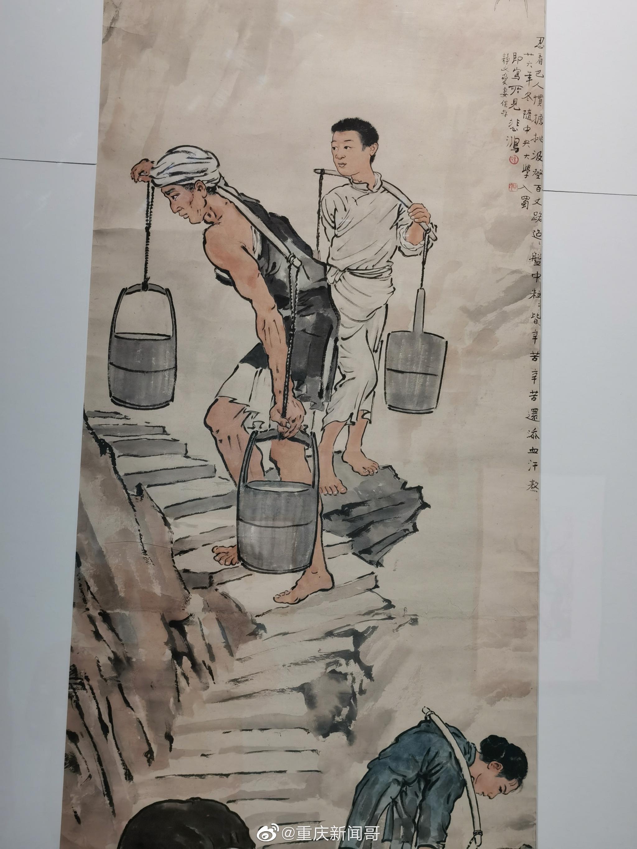 《巴人汲水图》,国画,高300厘米,宽62厘米