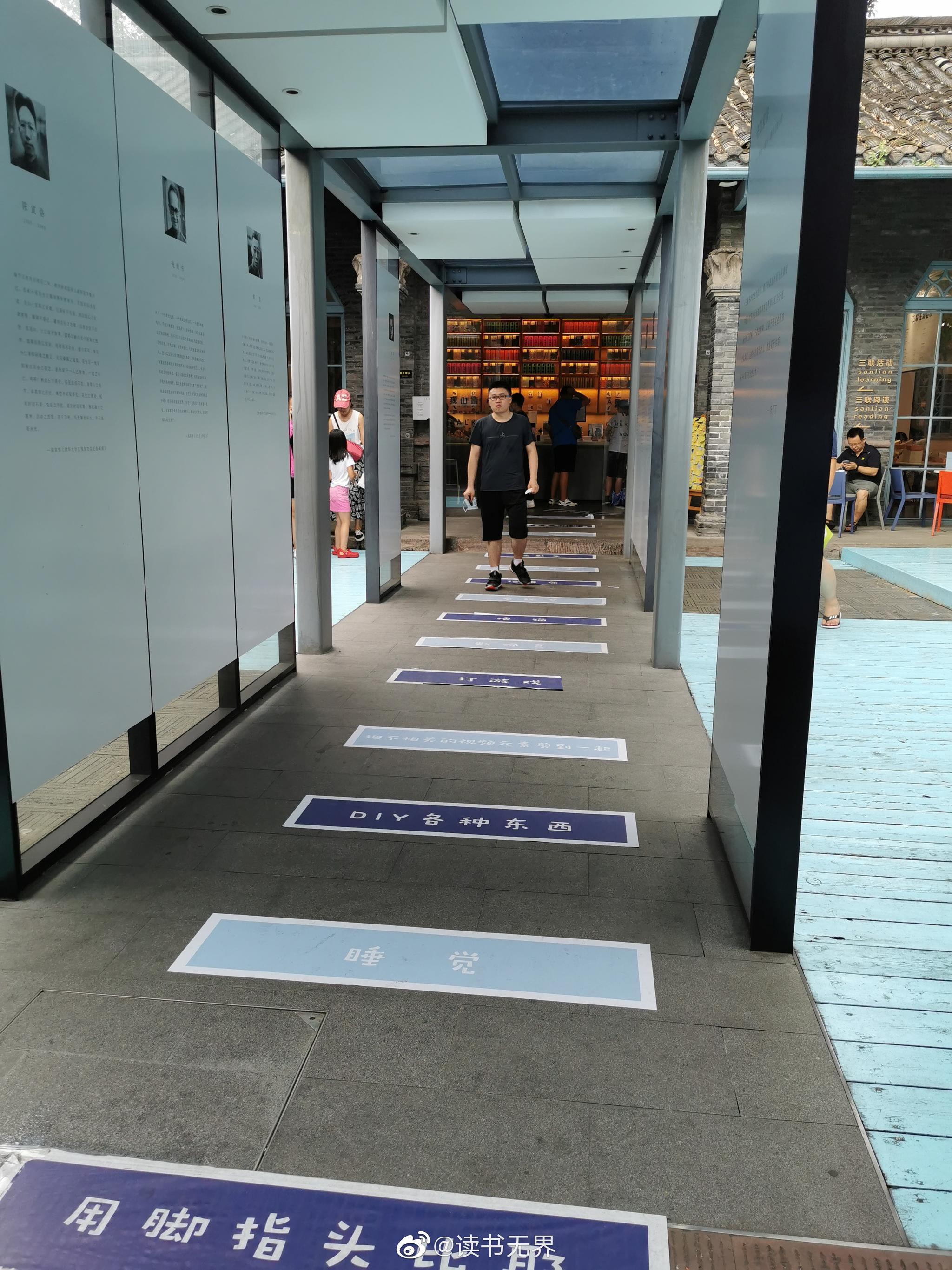 打卡宽窄巷子的三联韬奋书店,人超级多,都是去打开的