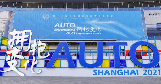 """想不到吧,上海车展最""""燃""""的车企,是丰田"""