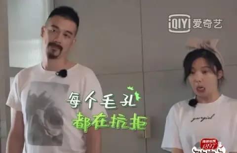 """杨子姗高甜预警,魏大勋拜访""""饭锅兄弟""""惊喜不断……"""