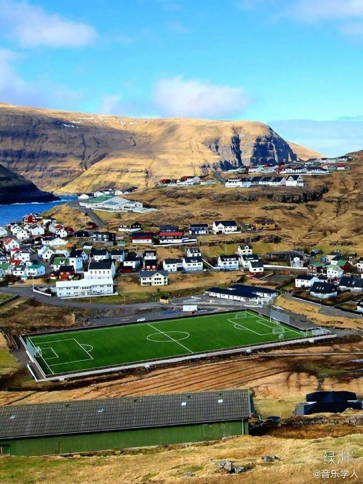 美如仙境的法罗群岛 法罗群岛位于冰岛和挪威之间