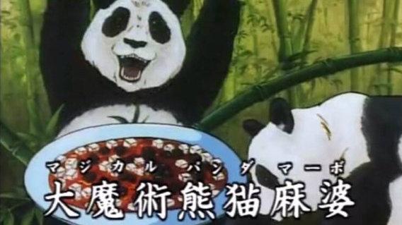 《中华小当家》里的熊猫豆腐,成真了!就在潮汕牛肉火锅里