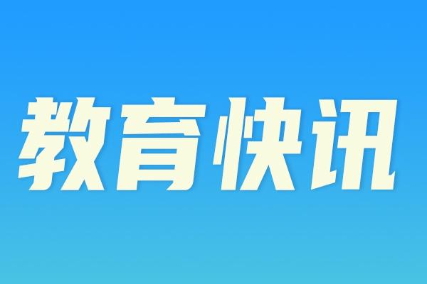 今年申请英国本科的中国学生人数创新高