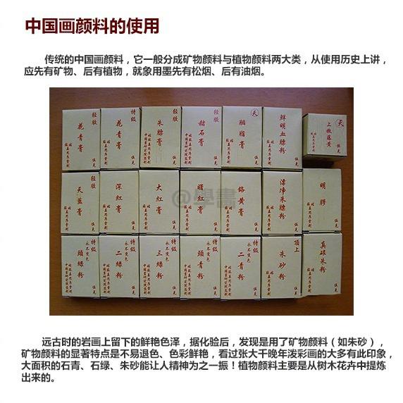中国画颜料的使用技巧,供大家参考。