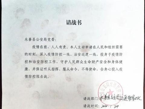 """雄鹰折翼金沙江畔 追记云南永善战""""疫""""殉职民警毛勇"""