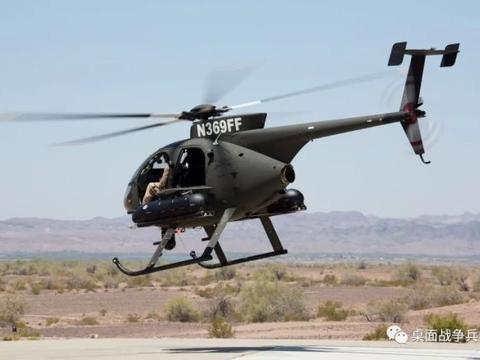 军情速递(3.6)|以色列订购八架美国KC-46空中加油机