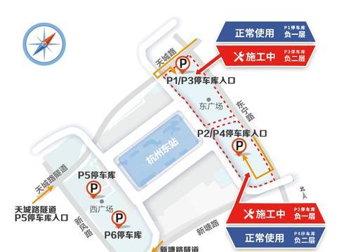 30分钟内免费!杭州人注意啦,火车东站停车有大变化