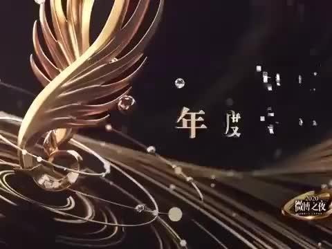 江疏影宋茜王凯荣获奖项,孙俪为其颁奖,台下邓超的眼神好宠溺!