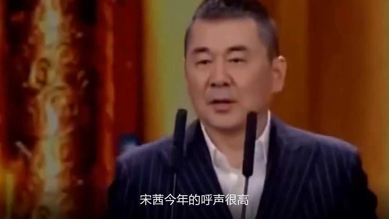 金鹰女神候选名单公布,宋茜胜算大,虞书欣来势汹汹,杨紫未入围