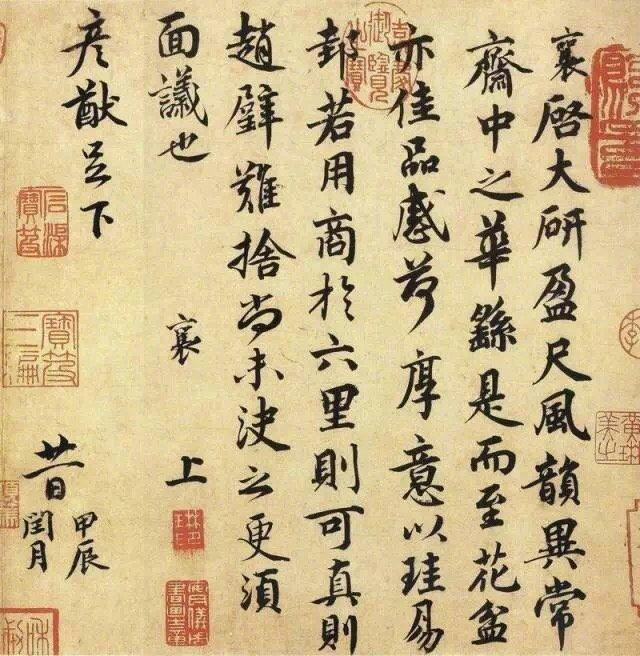 """书法史上论及宋代书法,素有""""苏、黄、米、蔡""""四大书家的说法"""