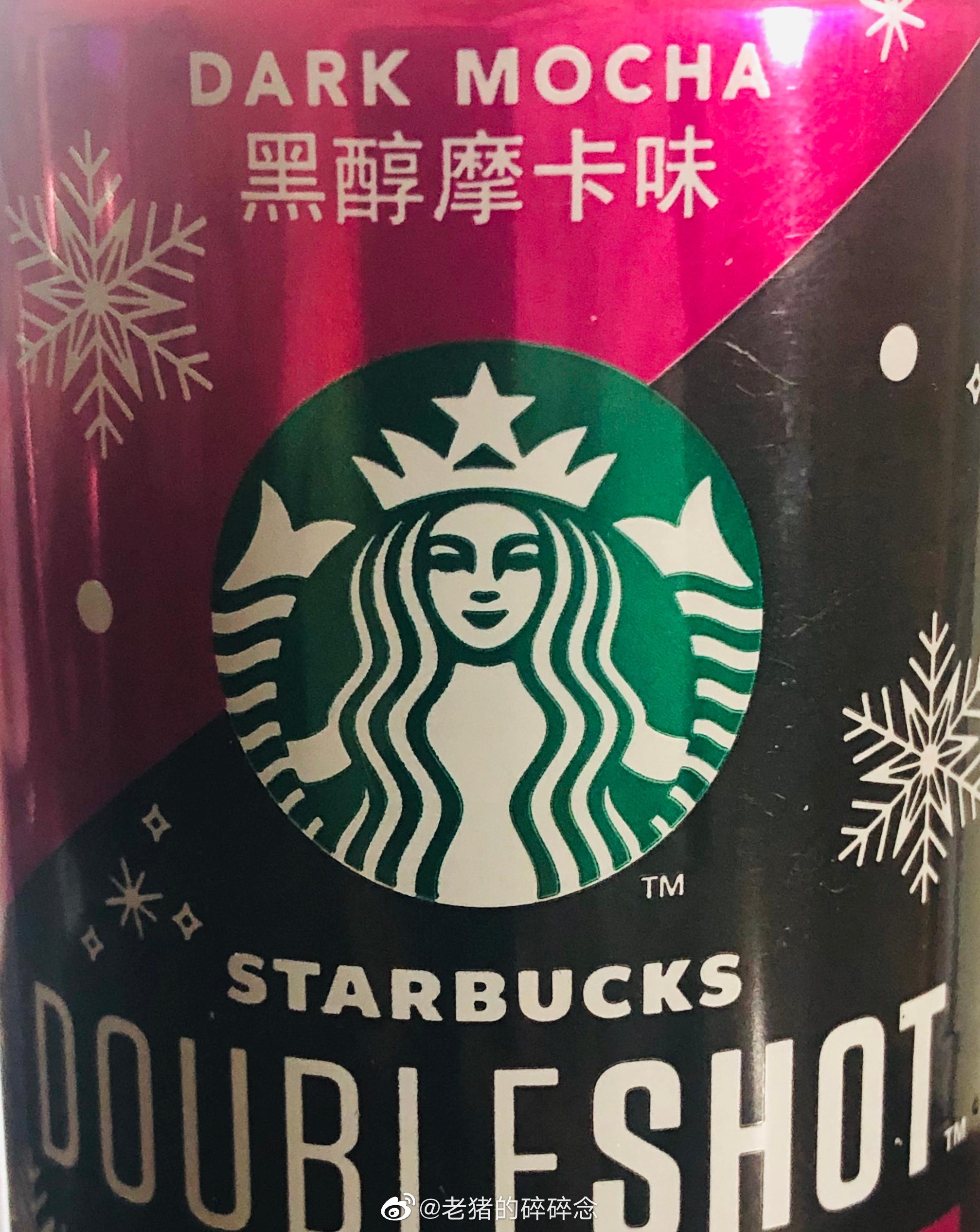 刚喝星巴克咖啡,觉得它logo挺有意思,查了查它的历史