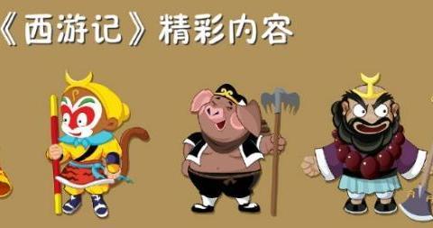 西游记作曲许镜清评价导演杨洁:在剧组里,我们都感觉她像老佛爷