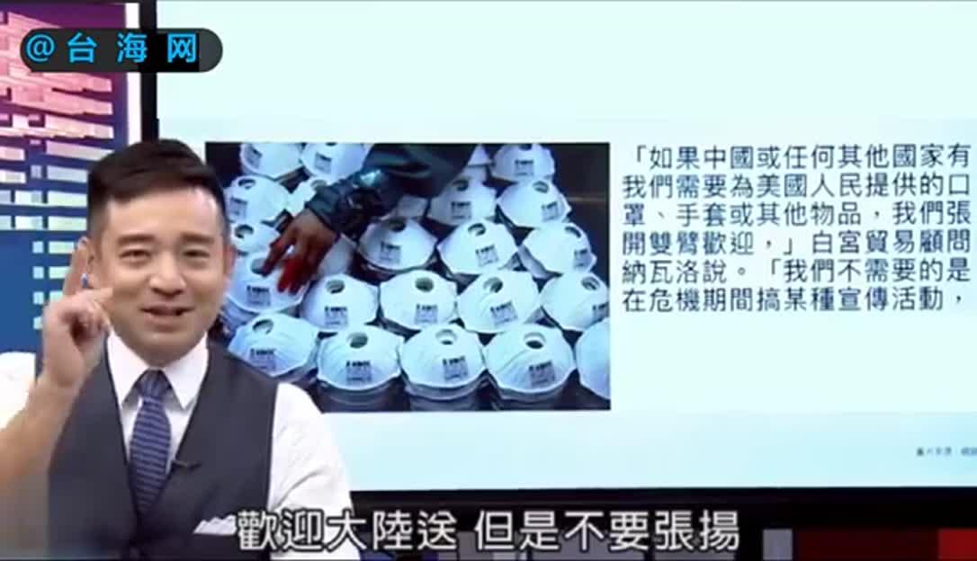 美国想要中国口罩又不想低头,疫情让人看清西方真面目!