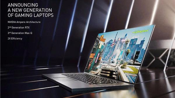 NVIDIA发布RTX 30系列笔记本显卡:2倍性能、首发第三代Max-Q