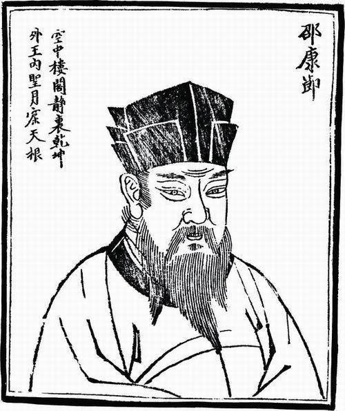 神秘的邵雍,传奇的一生,死后得道成仙了吗?