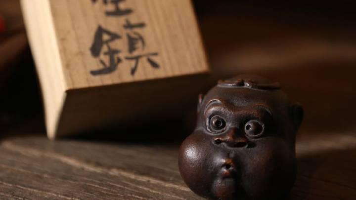 《煎茶日记》9月15日 壶说 · 紫砂壶嘴分类图解