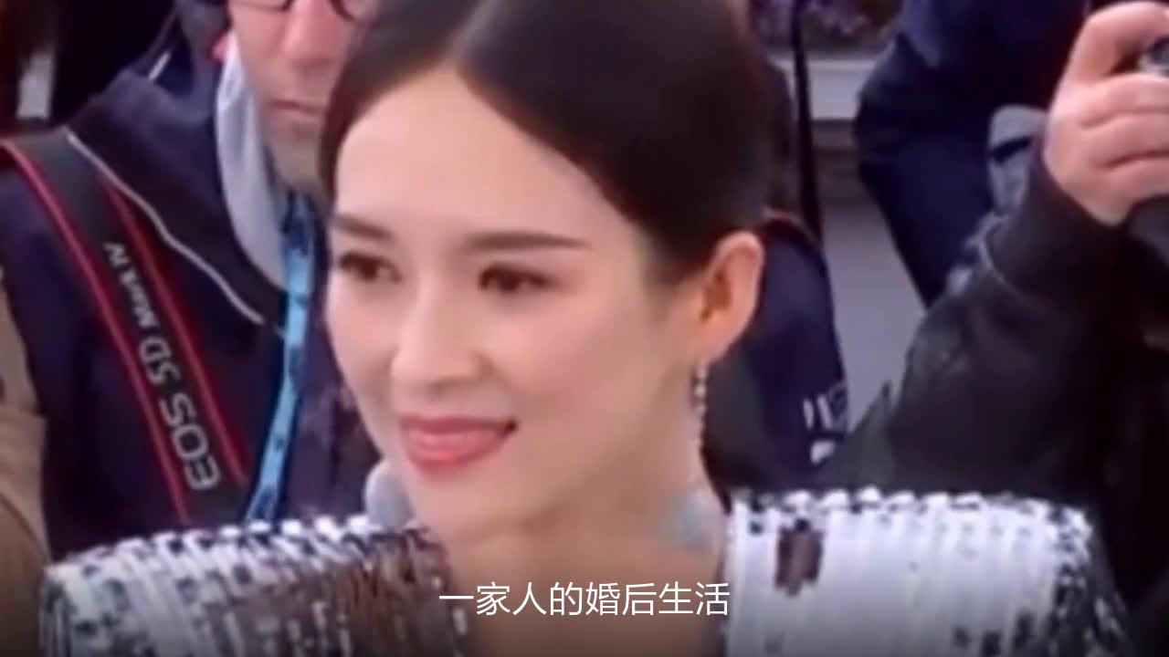 章子怡有过一段恋爱长跑,坦言如果对方娶自己,就不会嫁给汪峰