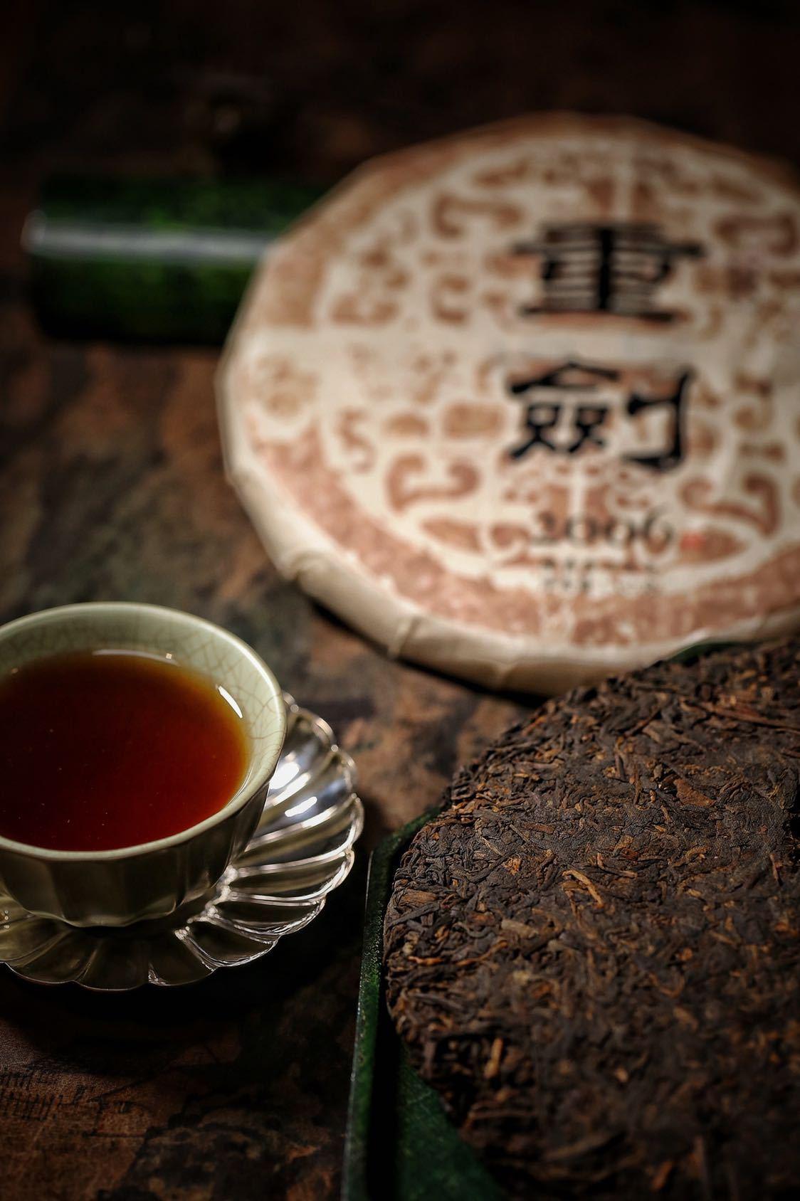 《煎茶日记》11月16日|想了解黑茶!必看