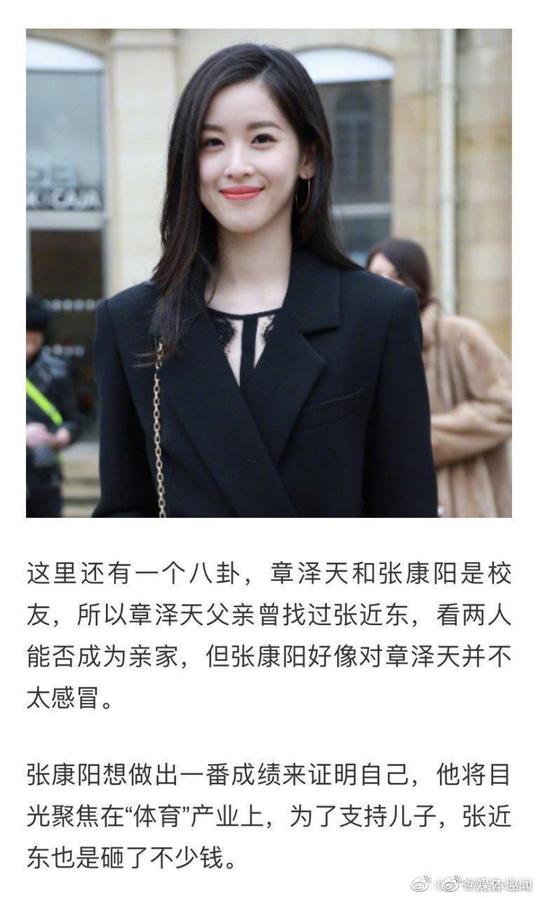 据媒体报道,奶茶妹妹的父亲,曾经找过苏宁老总张近东