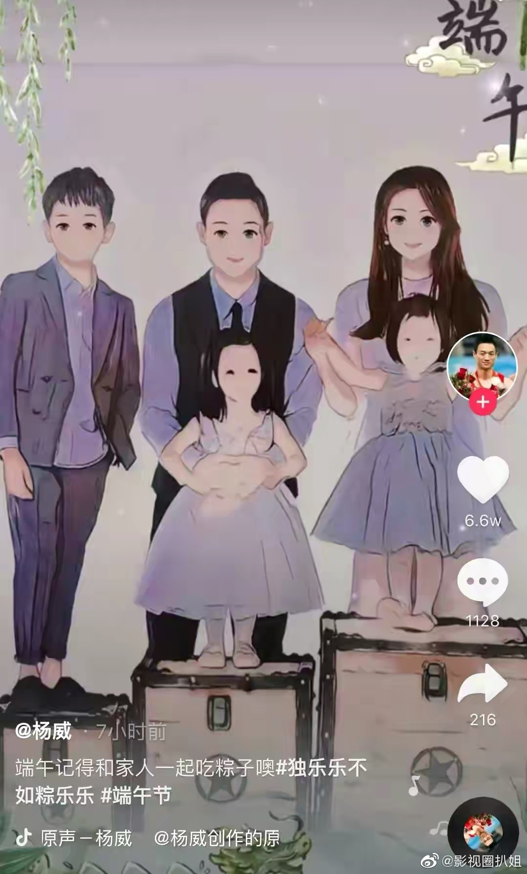 奥运冠军杨威一家五口罕同框,儿女双全太幸福,双胞胎女儿差异大