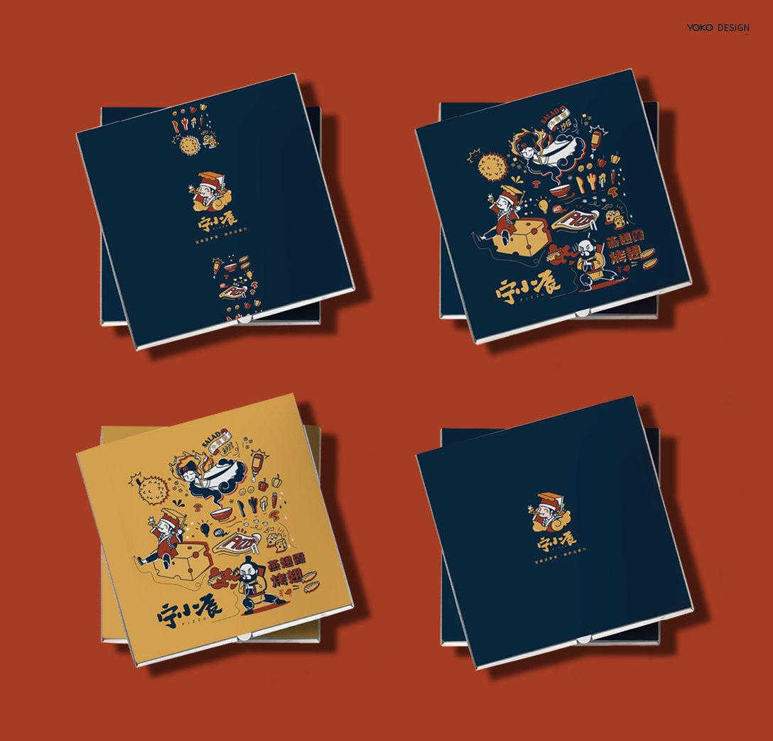 宁小辰创意披萨店logo设计及品牌VI设计-有空机构