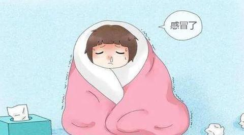 专家:小孩冬季感冒3次以上应查免疫力
