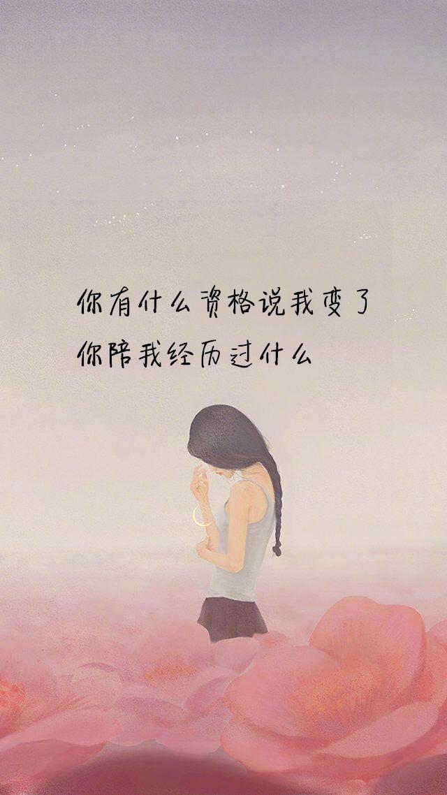 我一直觉得如果有机会 我应该是个合格的恋人温柔大方 善解人意之类