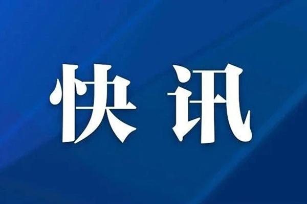 石家庄高新技术产业开发区市容环境卫生管理中心冲洗机、小型清扫作业车采购项目公开招标公告