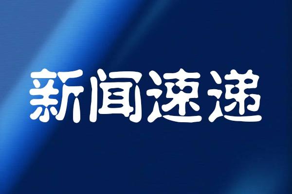 安徽省交通建设股份有限公司2020年年度股东大会决议公告