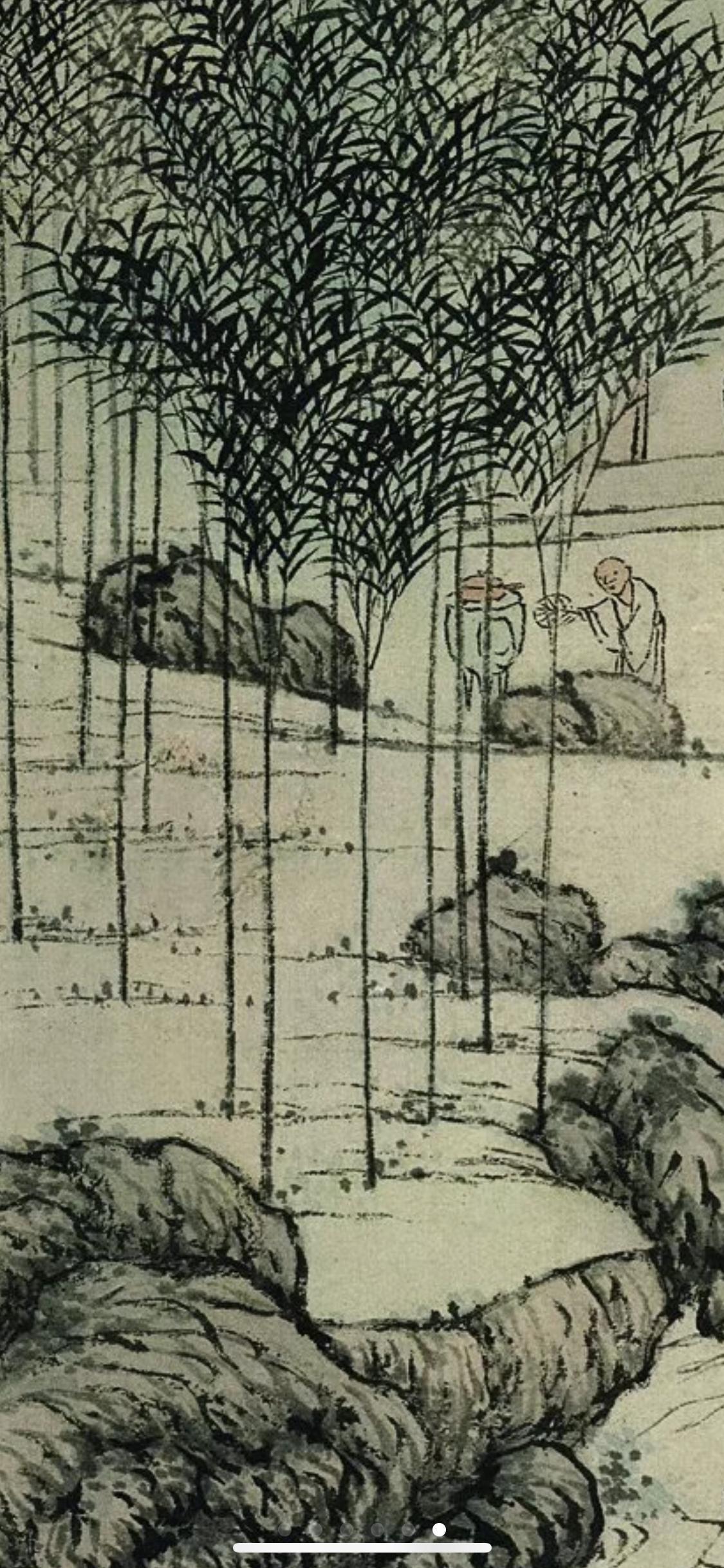 明 沈贞 竹炉山房图纸本115.5x35辽宁博物馆藏