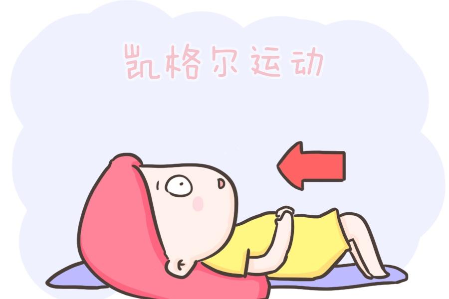 产后肚子松弛是什么原因导致的?也许是腹直肌分离症,妈妈要重视