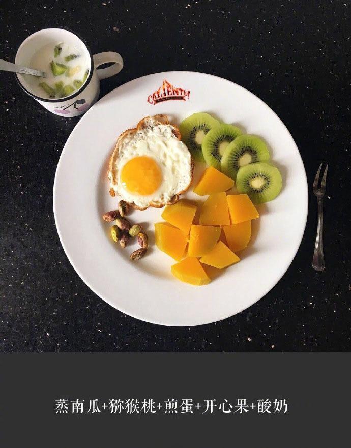 营养均衡又清爽的减脂餐