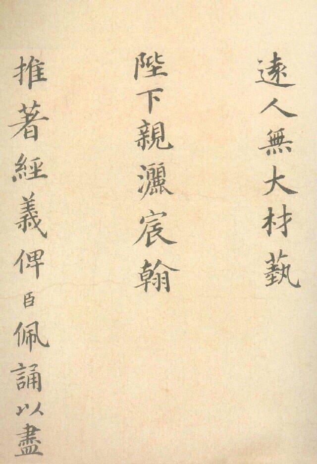 """""""宋四家""""之蔡襄——他的 ,被苏轼推为第一 !苏东坡称"""