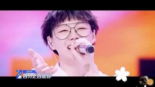 首次公演拿下声乐组第一,可我还是不想看王欣宇成团出道