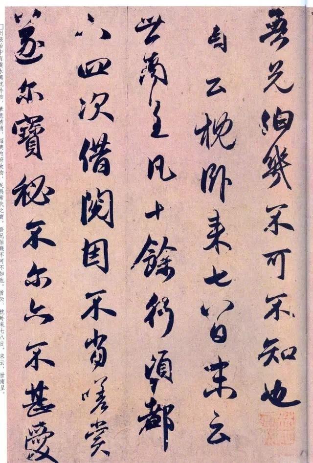 赵孟頫题跋书法,件件精彩