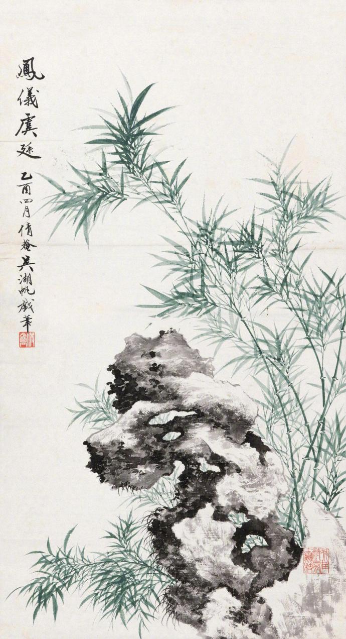 水墨雅韵,君品如竹,吴湖帆绘。