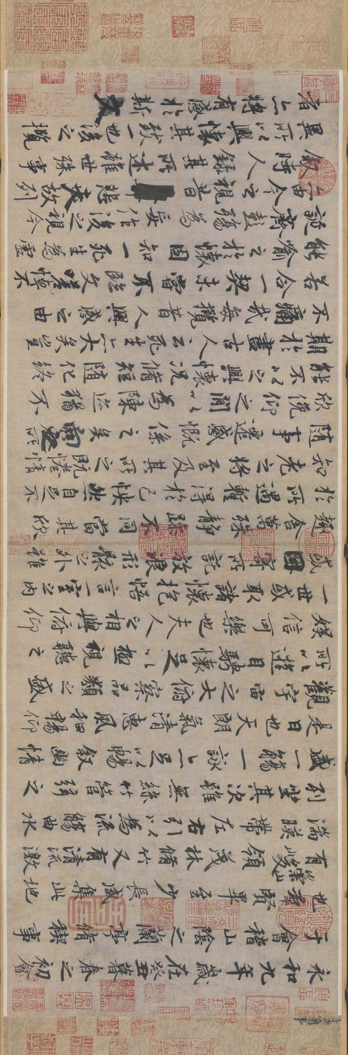 超清版 《晋 王羲之 兰亭序 冯承素 摹》(神龙本画心 ) 纸本 24.5X69