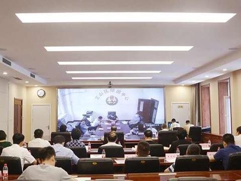 辽宁省政法干部开展命案防范治理心理疏导工作系列视频培训会议