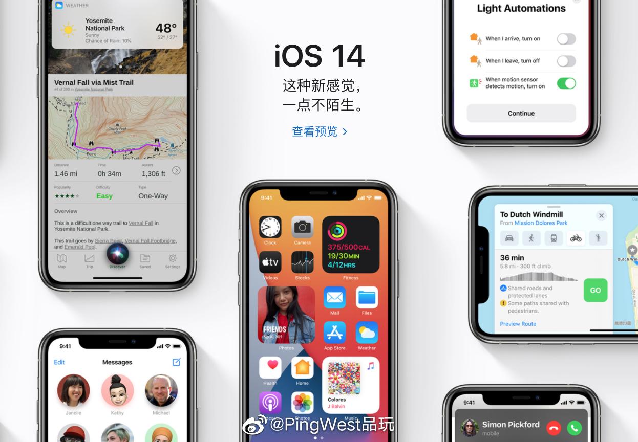 苹果正式推送iOS14 Beta3,iPhone8系列支持轻点背面辅助功能