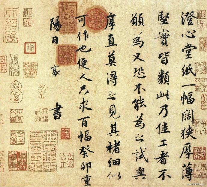 蔡襄丨澄心堂纸帖 。